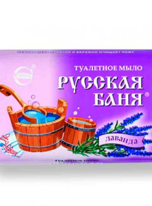 "Soap ""Ruskaia Bania"" with  lavender"