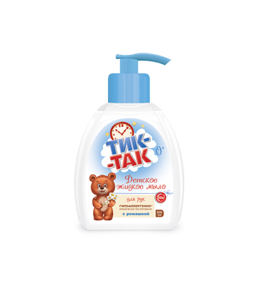 "Children's liquid soap ""Tick-Tak"" with chamomile"