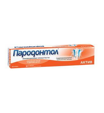 "Toothpaste ""Parodontol"" Active"