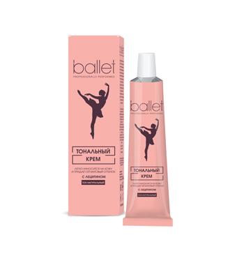 """Face cream """"Ballet"""""""