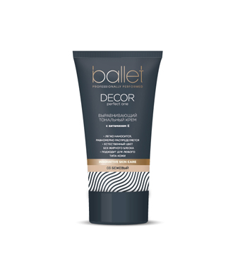 "Tonal Cream ""Ballet 2000""  beige"