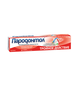 "Toothpaste ""Parodontol"" triple action"