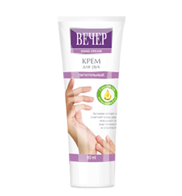 "Hand cream ""Vecher"""
