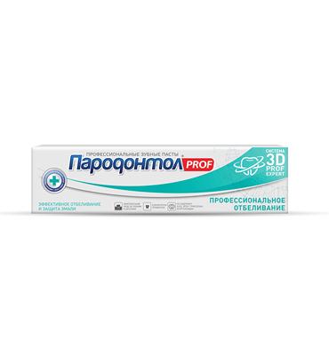"Toothpaste ""Parodontol PROF"" Professional whitening"