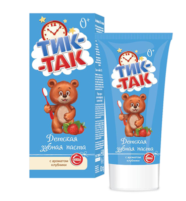 Children's toothpaste with strawberry aroma
