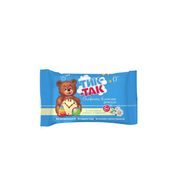 "Baby wet wipes ""Tick-Tak"" 15 pieces"