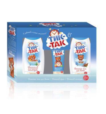 3 pieces Tik-tak gift set
