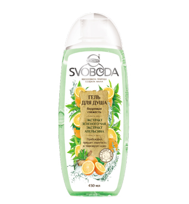 "Shower gel invigorating freshness ""SVOBODA"""
