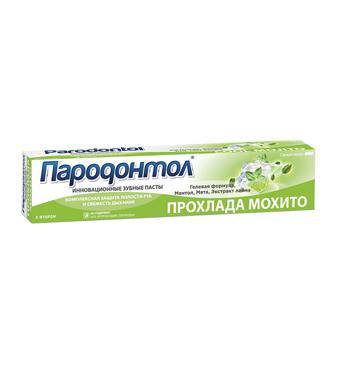 "Toothpaste ""Parodontol"" Cool Mojito"